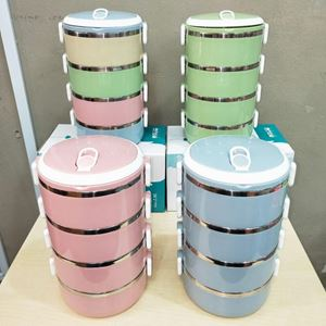 Lunch Box 4 Tier