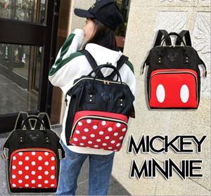 Mickeyminnie bagpack