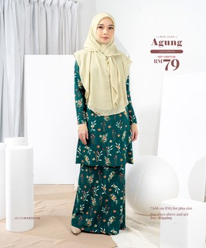 NEW LOOK AGUNG 7 IN LEAFGREEN