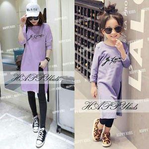 Jetaime Purple