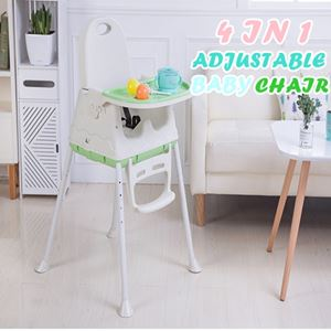 4 IN 1 ADJUSTABLE BABY CHAIR