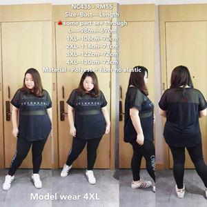 NC436 Ready Stock  *Bust 98-130cm