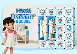 Doraemon 20C DIY WARDROBE (DR20)
