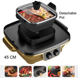 Electric BBQ Grill 2in1 Steamboat (45CM)