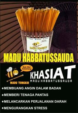 Madu Habbatus Sauda' (10 sticks/pack)