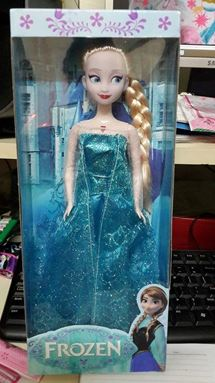 SINGING FROZEN DOLL - ELSA ( SIZE : 30CM )