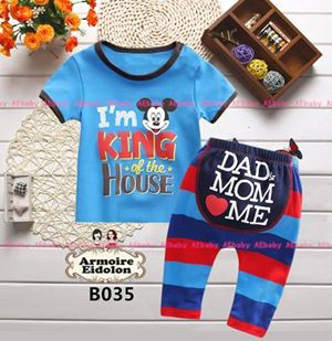 Baby Pyjamas - I'm King Of The House B035