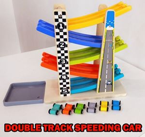 DOUBLE TRACK SPEEDING CAR