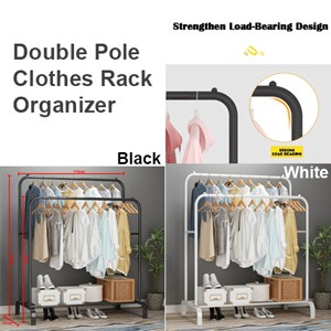 110mm Anti Rust Garment Double Rack Clothes Metal with Hook Hanger Bottom Shelves Cloth Organizer Drying Rack