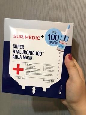 Ready Stock- Sur.Medic Super hyaluronic 100 aqua mask 1box 10 pcs