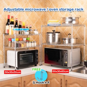 Adjustable microwave/oven storage rack for home office use 50cm/60cm