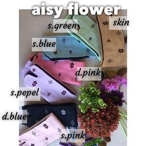 AISY FLOWER