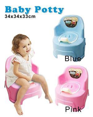 Baby Potty / baby toilet