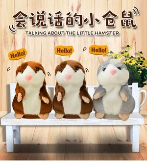 P16CM  TALKING HAMSTER PLUSH TOYS