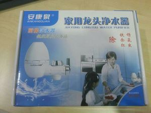 WATER PURIFIER (JIAYONG LONGTOU)