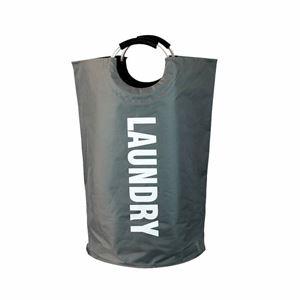 LAUNDRY BAG - COLOR GREY