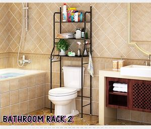 BATHROOM RACK 2 N01082