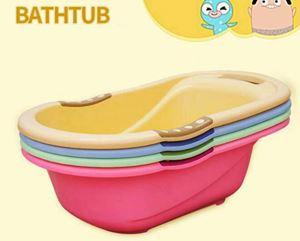 Colorful Bath Tub