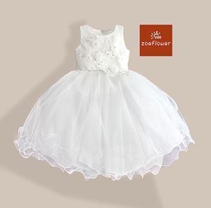 @  WHITE - WS-ZF201527-006 ZOE FLOWER DRESS (sz3-8)