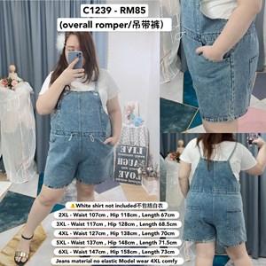 C1239 * Waist 43 - 58inch / 107 - 147cm