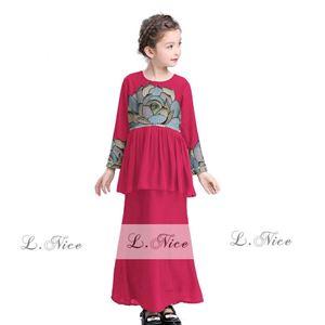 Peplum Flower Dress Inspired by Minaz - Red