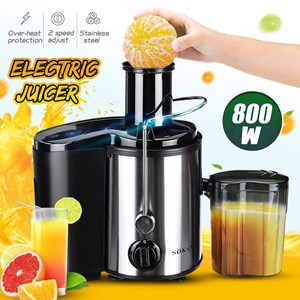 Sokany Stainless Steel Electric Juicer Extractor (SK4000)
