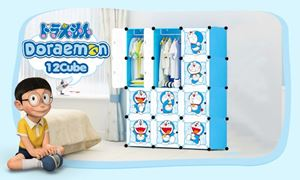 Doraemon Blue 12C DIY Cube Wardrobe (DR12)