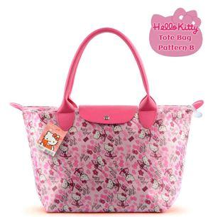 Hello Kitty Tote Bag - DESIGN B