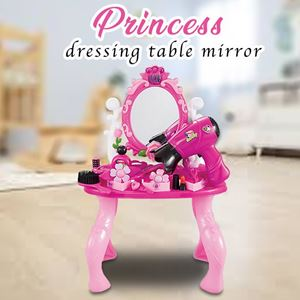 PRINCESS DRESSING TABLE MIRROR