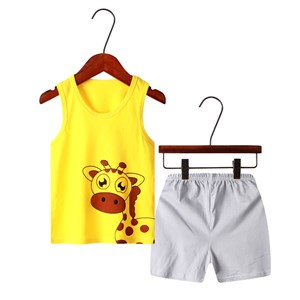 2162  KIDS 2PCS SET ( YELLOW ZIRAFFE ) SIZE 90-140