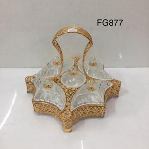FG877 GOLD