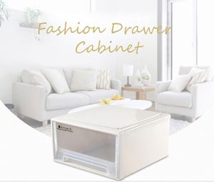 FASHION DRAWER CABINET