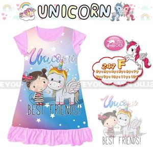 J2 UNICORN DRESS ( F )