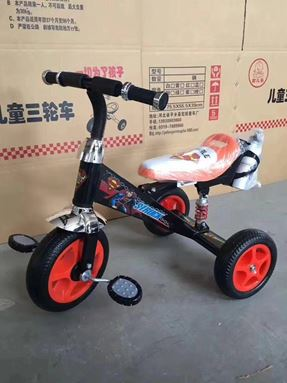 Marvel kids tricycle - 1305