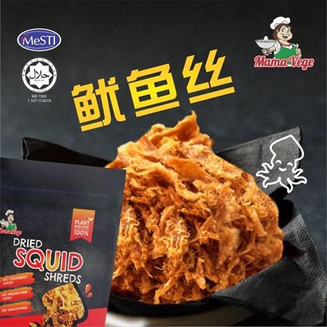 VEGETARIAN DRIED SQUID SHREDS 素食鱿鱼丝