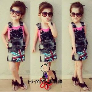 HI-MM GIRL SET ( TOP + JEANS )