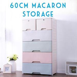 50/58/60 CM MACARON STORAGE