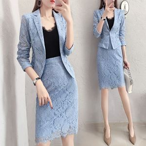 Blue Lace Two Piece Set (Coat + Skirts)