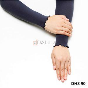 HANDSOCK DHS 90