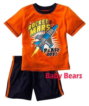 Boy Set 2pcs - Planet Mars - S0032B