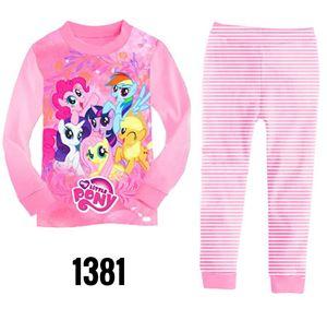1381 Kids Pyjama (2-7 tahun)