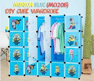 Minion Blue 20 DIY Cube Wardrobe (MO20B)