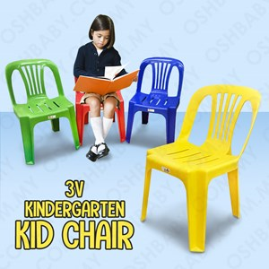 3V KINDERGARTEN KID CHAIR