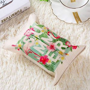 TISSUE BOX COVER - CODE J