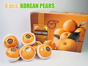 6 pcs VSP Korean Singo Pears ( COD ONLY )