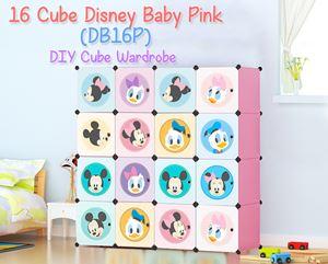 Disney Baby 16 Cube Pink DIY Wardrobe (DB16P)