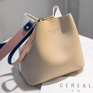 BUCKET SLING BAG | BEIGE