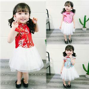 CNY DRESS ( SZ 80-120 )