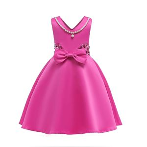 @  2235 PINK TONG T0NG MI DRESS ( SIZE 100-150 )
