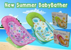 NEW SUMMER BABY BATHER